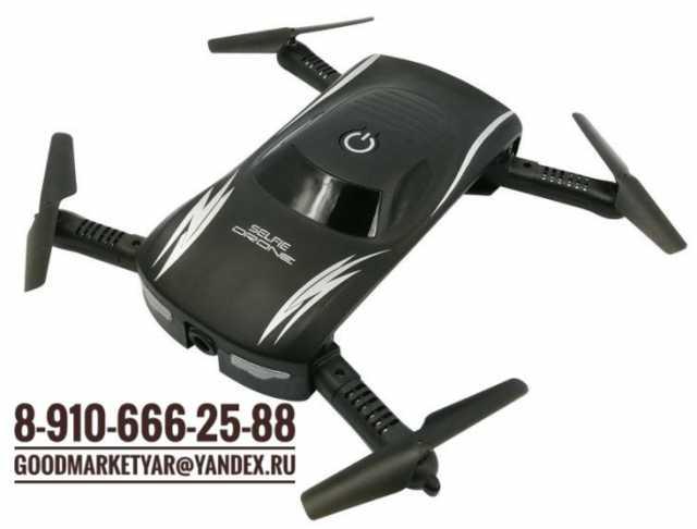 Продам: Компактный квадракоптер/дрон