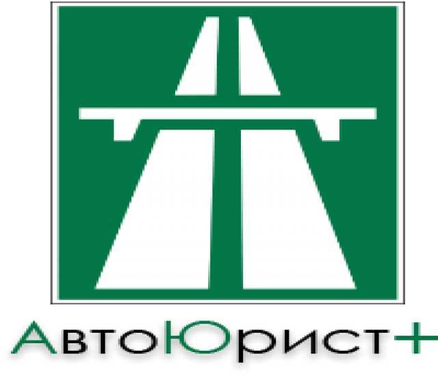 вопрос автоюристу в нижнем новгороде подождите Сколько электричества