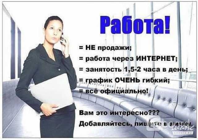 авито работа лиски свежие вакансии