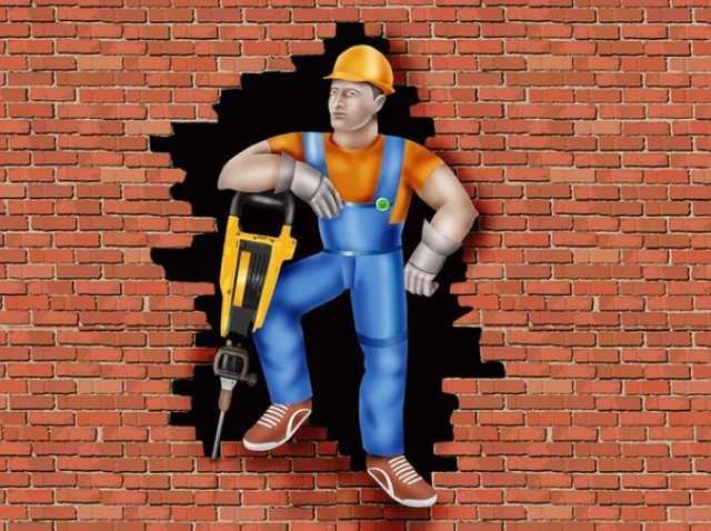 Предложение: Демонтажные работы.  Снос построек