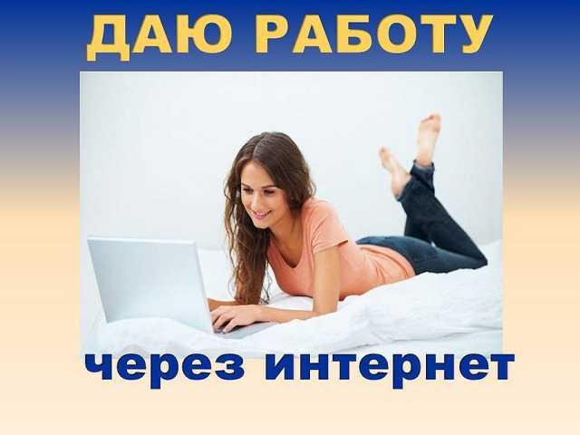 Частные объявления о работе курьера для работы в офисе г.химки дать бесплатное объявление харьковская область