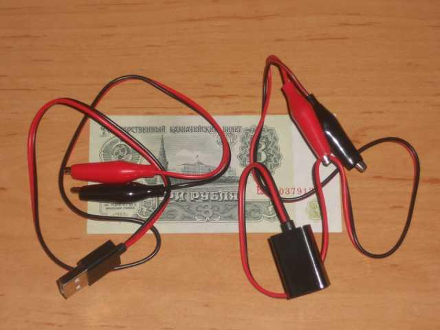Продам Комплект проводов с USB входом и выходом