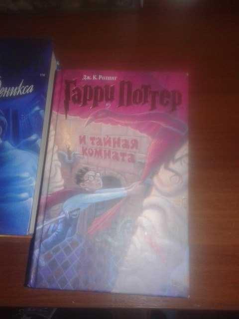 Продам Книги про Гарри Поттера