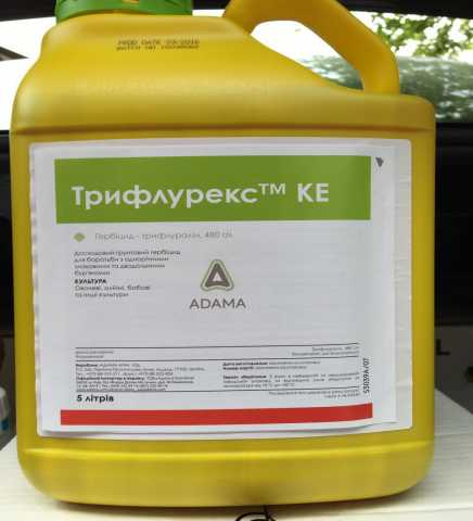 Продам Трифлурекс-гербицид довсходовый