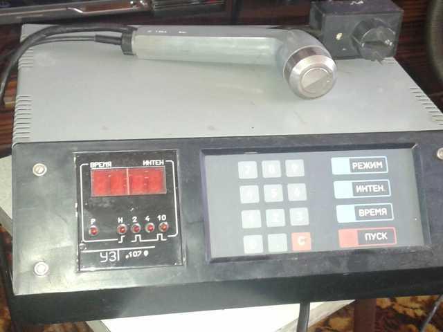 Продам аппарат для ультразвуковой терапии узт-1