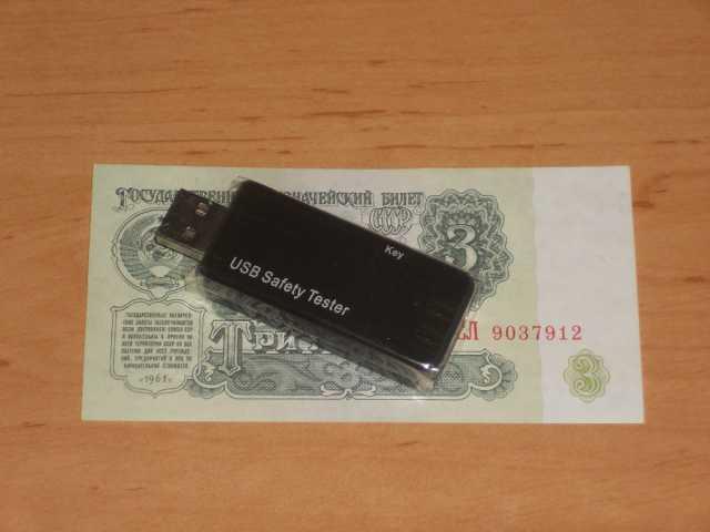 Продам USB Тестер