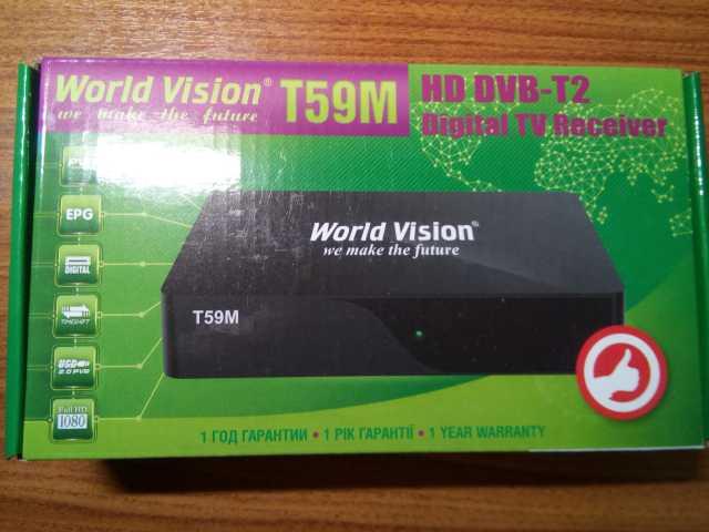 Продам World Vision T59M