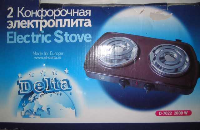 Продам 2-х конфорочную электроплиту «Дельта».