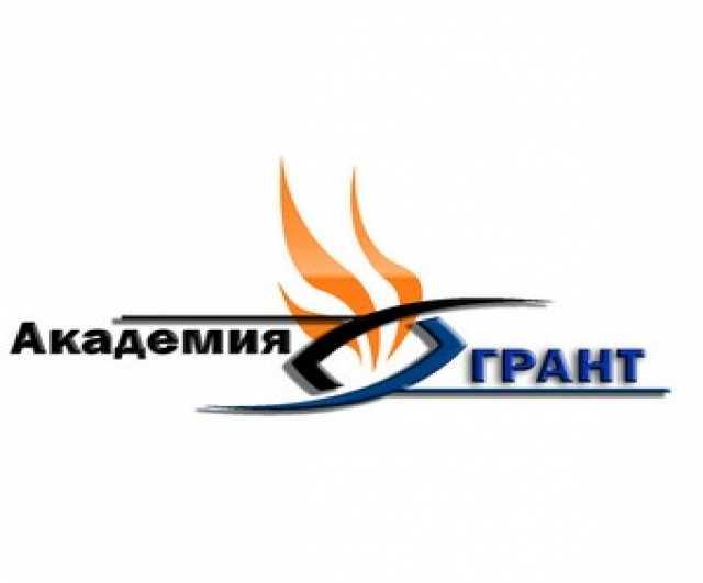 Предложение: Курсы массажа в Екатеринбурге