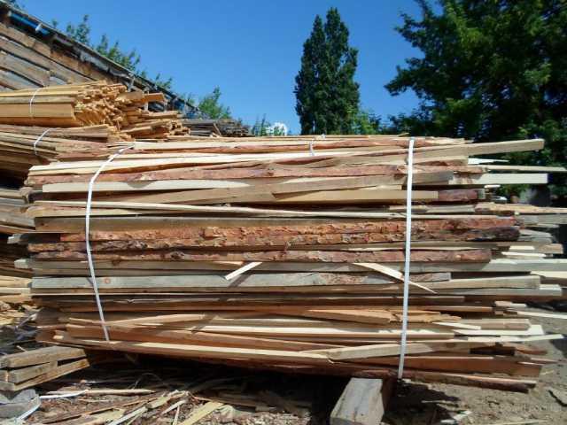 Продам: дрова сосновые обрезки   доставка