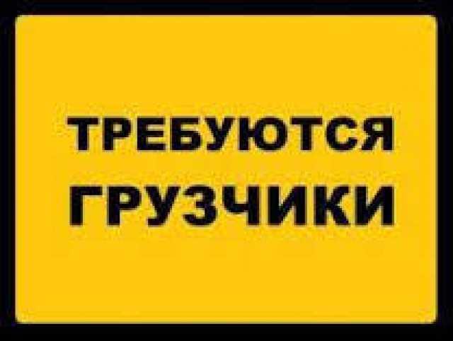 строительстве бани: вакансия водителя в иркутске частей