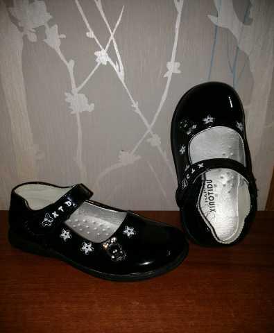 Продам Туфли HAPPY XTD (размер 30)
