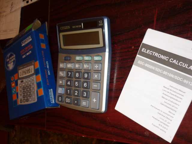 Продам Калькулятор