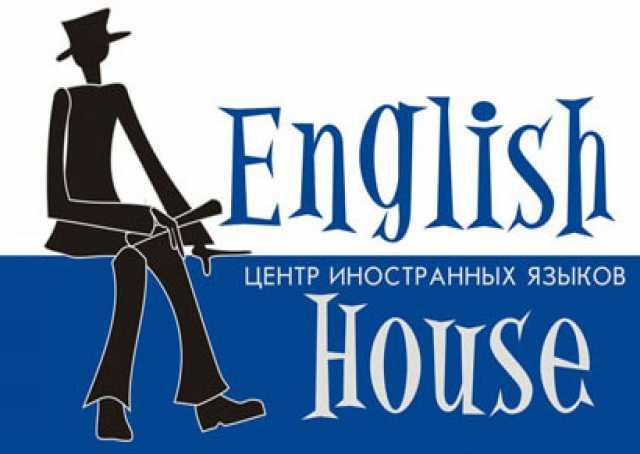 Школа английского языка «Британия»