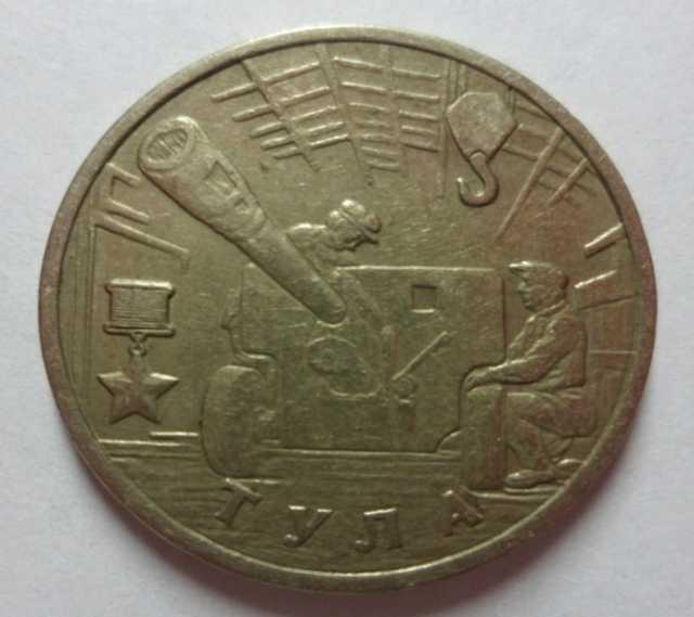 Продам: Монета 2 рубля 2000, 2001 гв