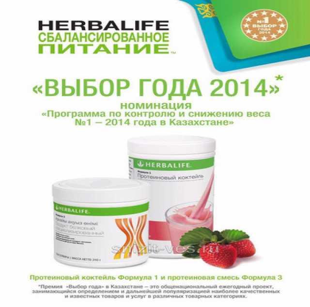 Продам Программа для эффективного снижения веса