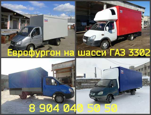 Продам Тентованный фургон на ГАЗель