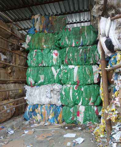 Предложение: Продам отходы пвх и полипропилена