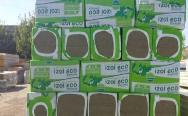Продам Базальтовый утеплитель Izol эко30