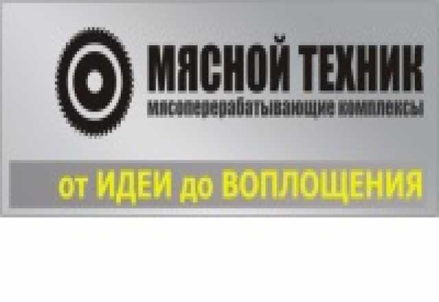 Продам Поставляем Оборудование в страны СНГ