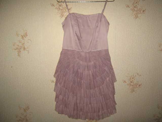 Продам Платье пудрово розовое Concept Club