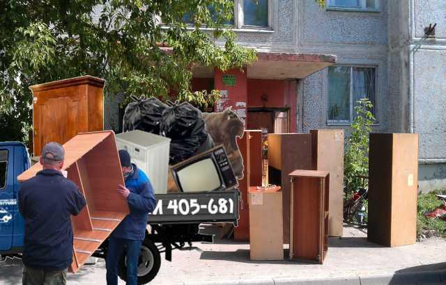 Предложение: Вывоз старой мебели, быт.техники, хлама