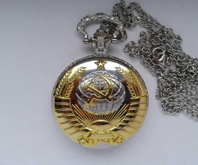 Продам часы карманные с гербом СССР.