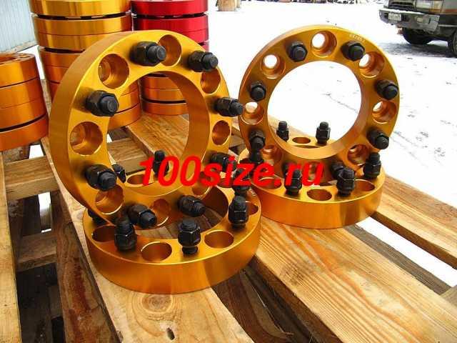 Продам проставки для колес и дисков