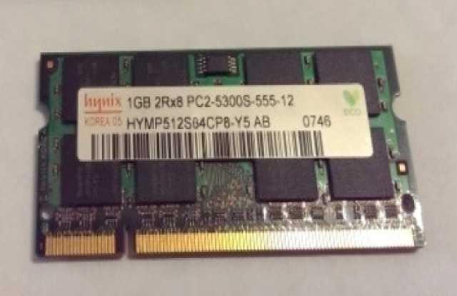 Продам Память для ноутбука 1 Гб. DDR2