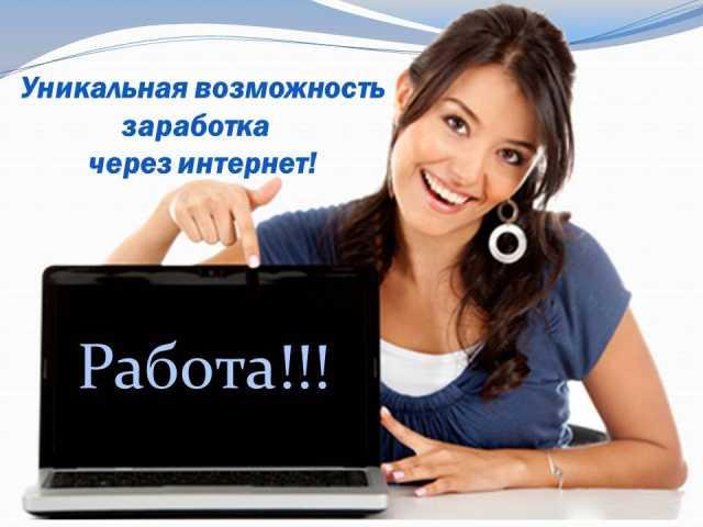 vostok-online доска объявлений