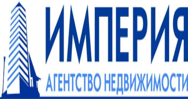 Дать бесплатное объявление о работе омск дать объявление погашение