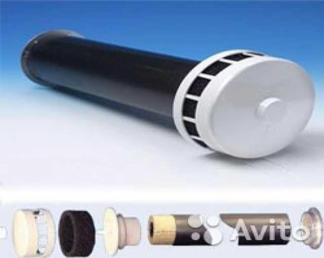 Продам Клапан естественного притока воздуха (ки