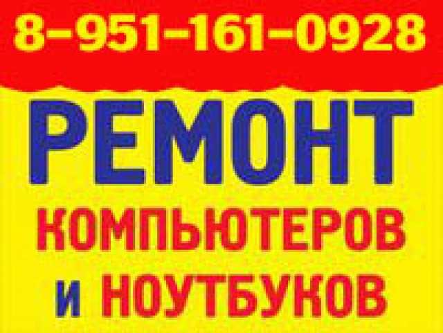 Подать бесплатно объявление в городе нефтекамск подать объявление бесплатно москва о продаже авто
