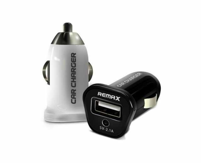 Продам: Автомобильное зарядное устройство