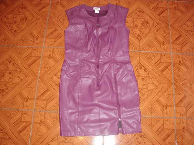 Продам Платье стильное кожаное доставка по РФ