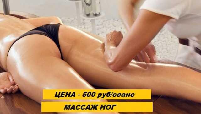 Антицеллюлитный массаж услуга