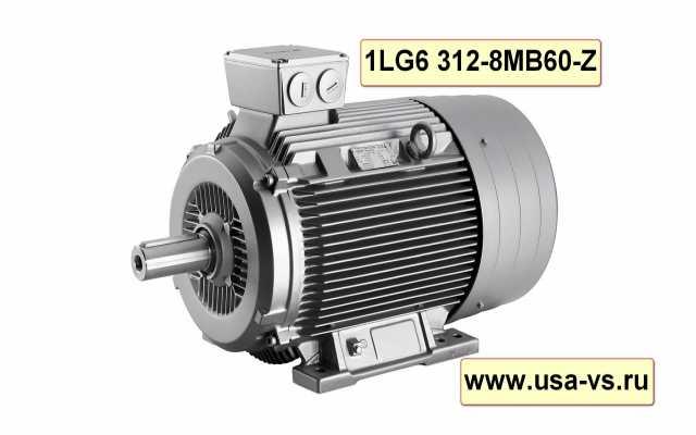 Продам Электродвигатель 3-х фаз. 160 кВт