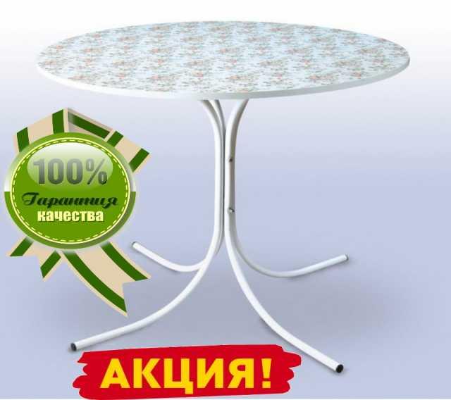 Продам Столы обеденные круглые Д900*В770 АРТ50