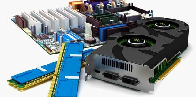 Куплю Куплю комплектующие для компьютера