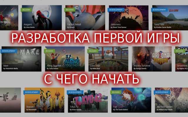 Предложение: Курсы для детей Создание 3D игр