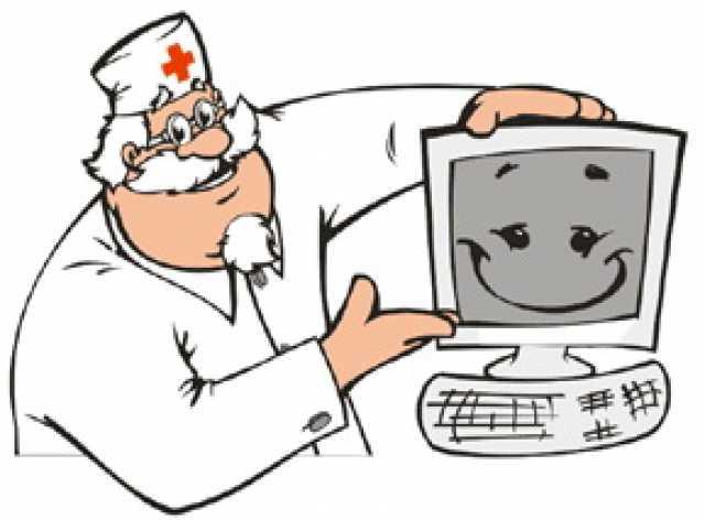 Предложение: Компьютерный доктор ежедневно принимает