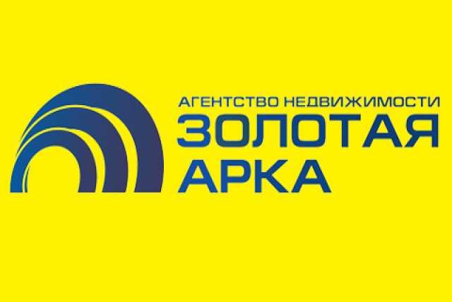 Вакансия: Менеджер по недвижимости Ахтырский