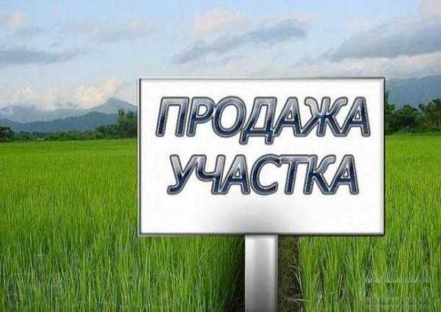 Продам: зем.уч. Владмирская обл.