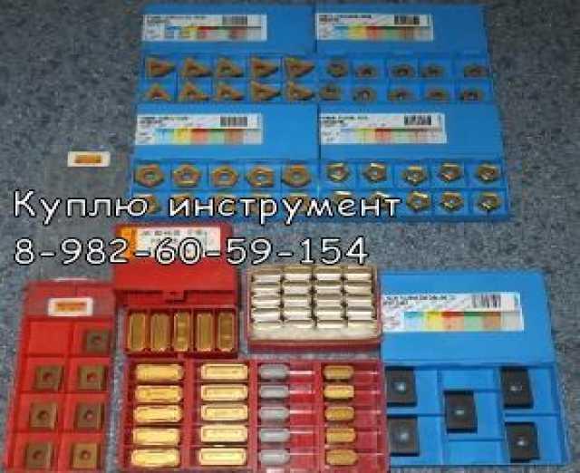 Куплю LNUX LNMX 301940 VT 430 SN-DM 9215