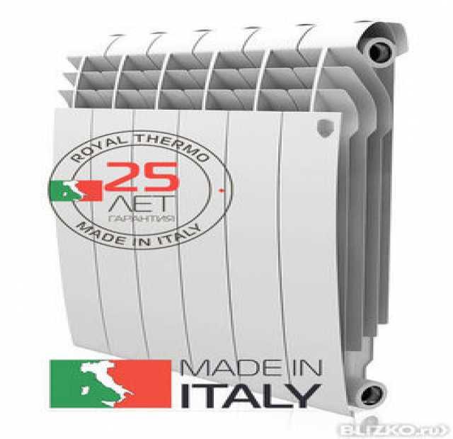 Предложение: Радиаторы ROYAL. 24-21-12