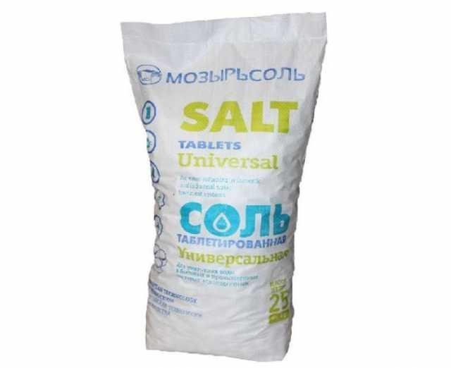 Продам Таблетированная соль