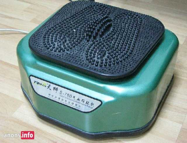 Продам Массажер S-780 (СЦЭК-стимулятор циркуляц