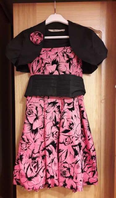 Продам Платье на выход
