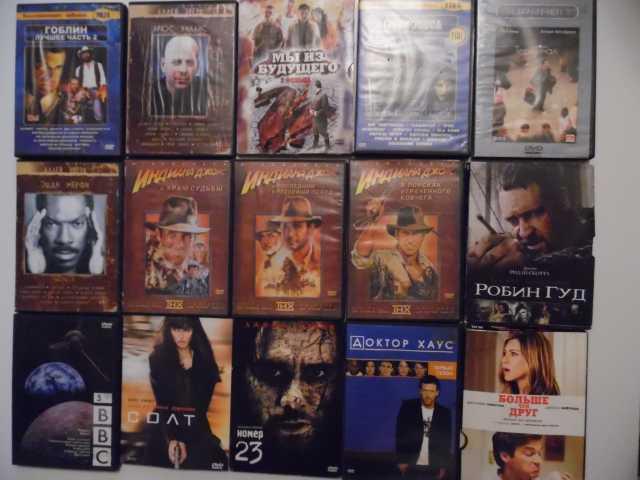 Продам Фильмы на DVD-дисках.
