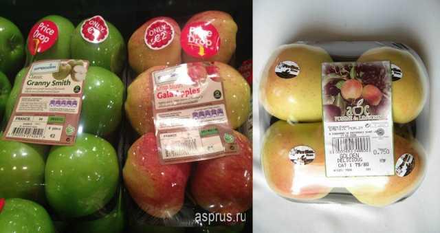 Вакансия: Упаковщик-фасовщик яблок